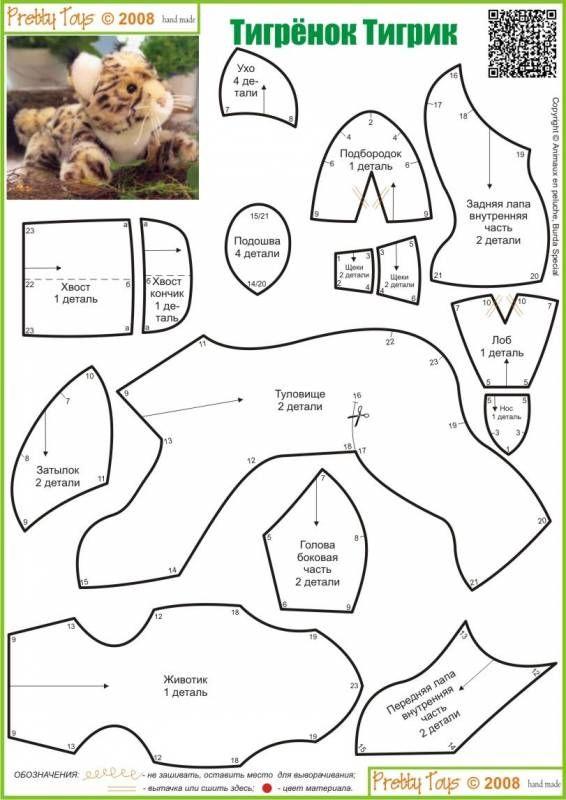 Mis puntadas preferidas: Patrones para felinos de peluche