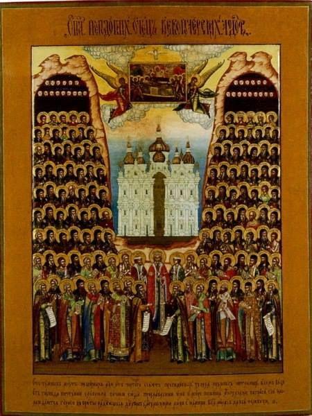 pentecost eastern orthodox 2015