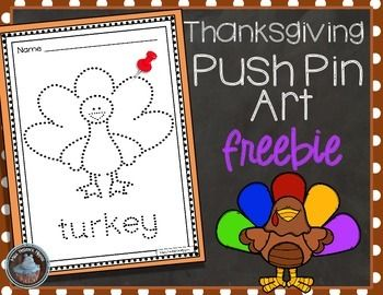 I am truly thankful for all my followers!!  Here is a little Thanksgiving FREEBIE from Miss Hellen's Hippos. :)  If you download, I'd love some feedback!  Thank you!Included in this product:13 individual Thanksgiving themed pieces of push pin art.  Great for fine motor practice!!To use:Copy for each student.