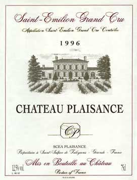 Как прочитать этикетку французского вина