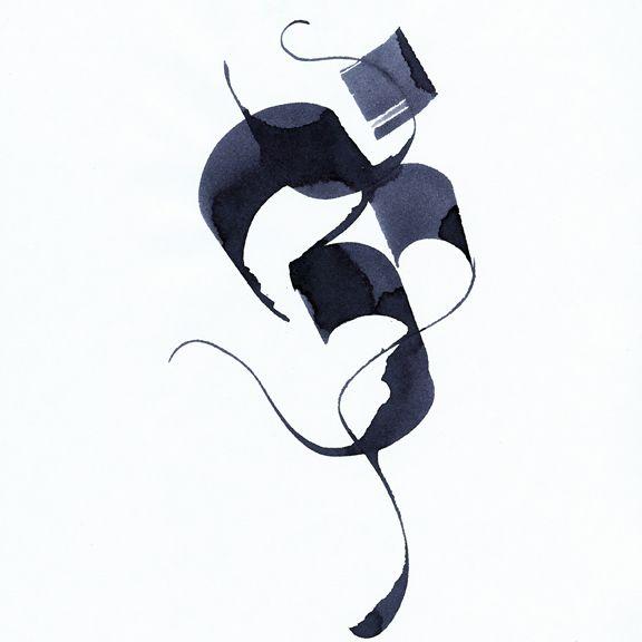 "Calligraphy, Devanagari, Aum. Broad nib with ink on paper 8""x8"""