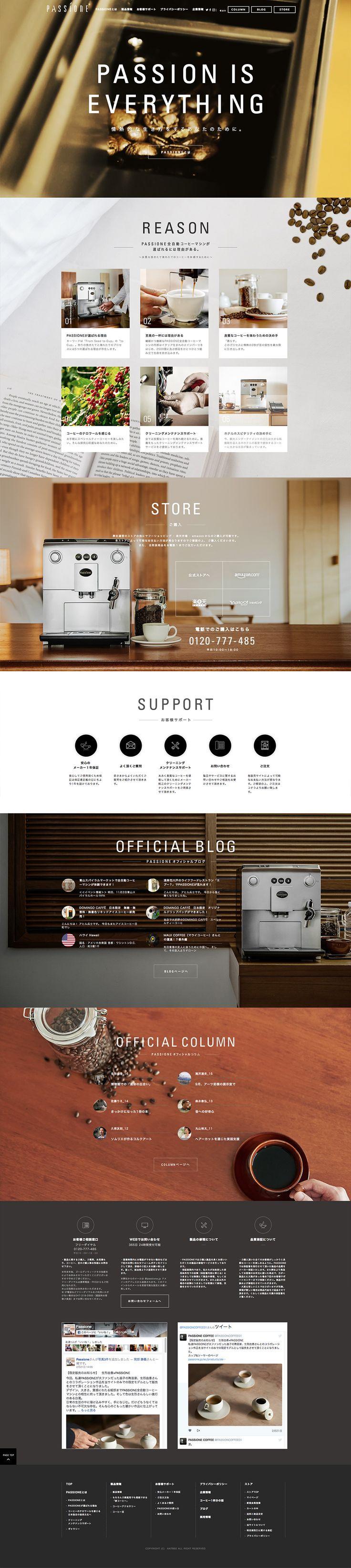 PASSIONE/商品ブランド・ECサイト | 株式会社DONGURI
