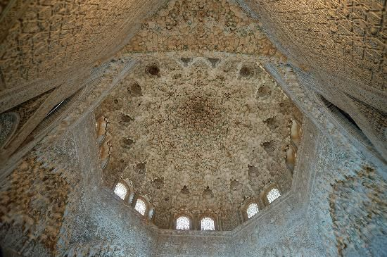 The Alhambra: The Hall of the Two Sisters - Amazing details