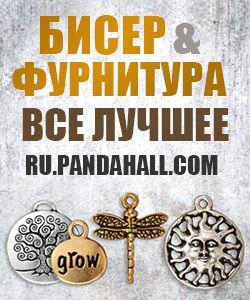 Статьи о созданию бижутерии - Pandahall.com
