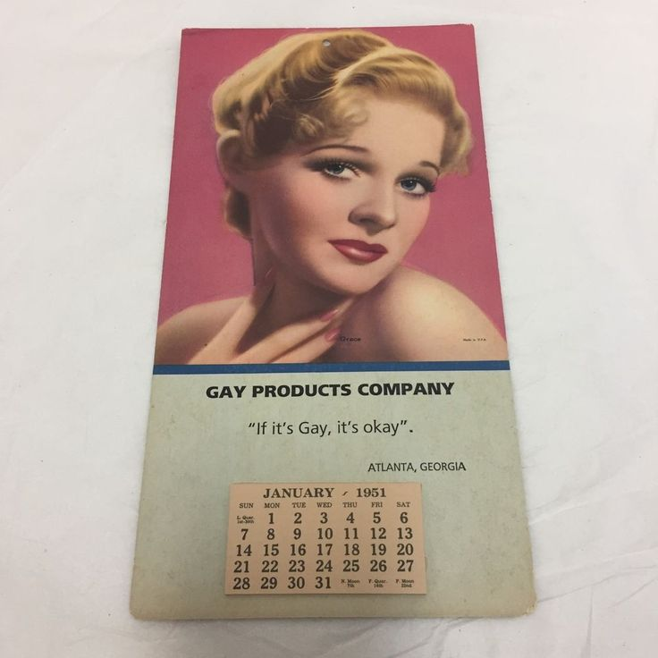 from Remington gay product company