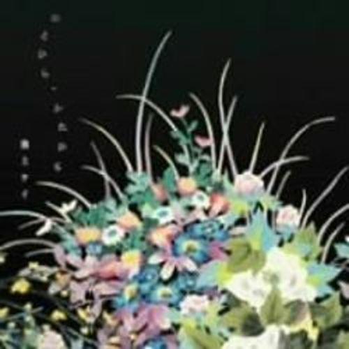 Hitohira. Futahira [CD]
