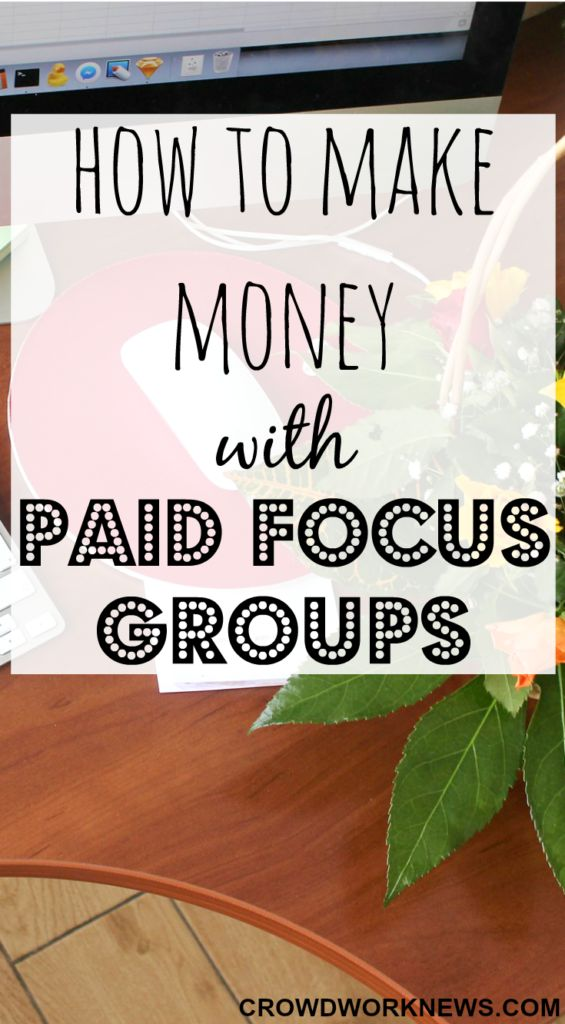 Focus groups are a great way to make extra money and are totally worth your time. Find out everything about focus groups and how to make money with them.