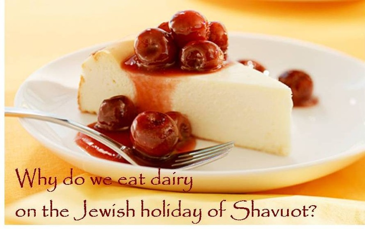 shavuot and dairy