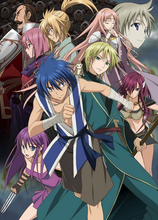 http://www.animes-mangas-ddl.com/2015/11/aoi-sekai-no-chuushin-de-vostfr.html