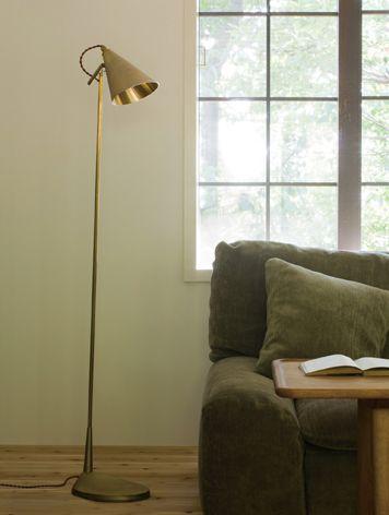 FUTAGAMI フタガミ:真鍮 スタンドランプ フロアランプ