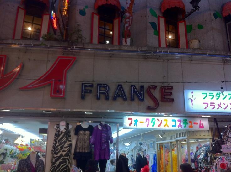 Franse??