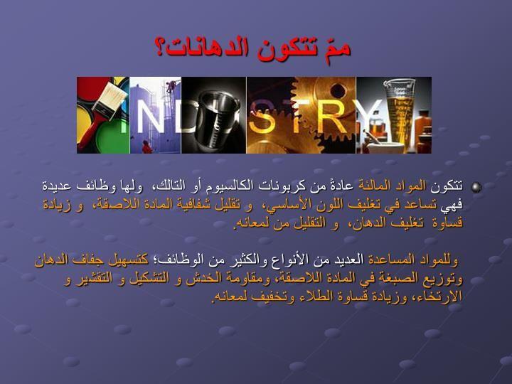 بسم الله الرحمن الرحيم Train