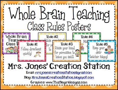 Whole brain teaching class rules posters freebie