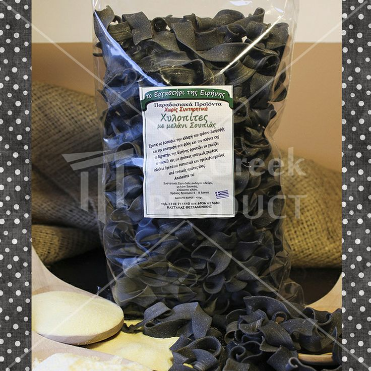 """Noodles (Chilopites) with Cuttlefish Ink 450gr. """"The workshop of Eirini)  from the Kastania of Thessaloniki and contains semolina, durum flour and cuttlefish ink. Without salt.  see more.. http://mygreekproduct.com/index.php?id_product=59&controller=product&id_lang=1"""