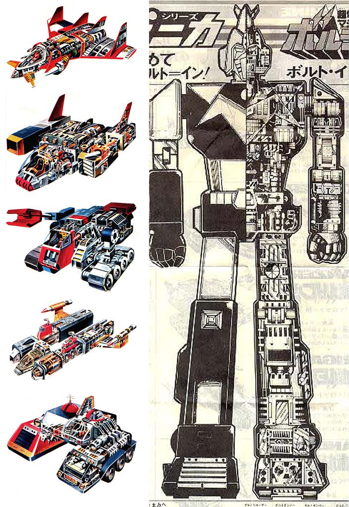 error888:  Voltes V Mecha Robot (Voltron is a copycat!) (by ~C4Chaos)