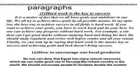32 ورقة تعلم كيفية كتابة Paragraph باللغة الانجليزية وأكثر من 100 برجراف Paragraph Life