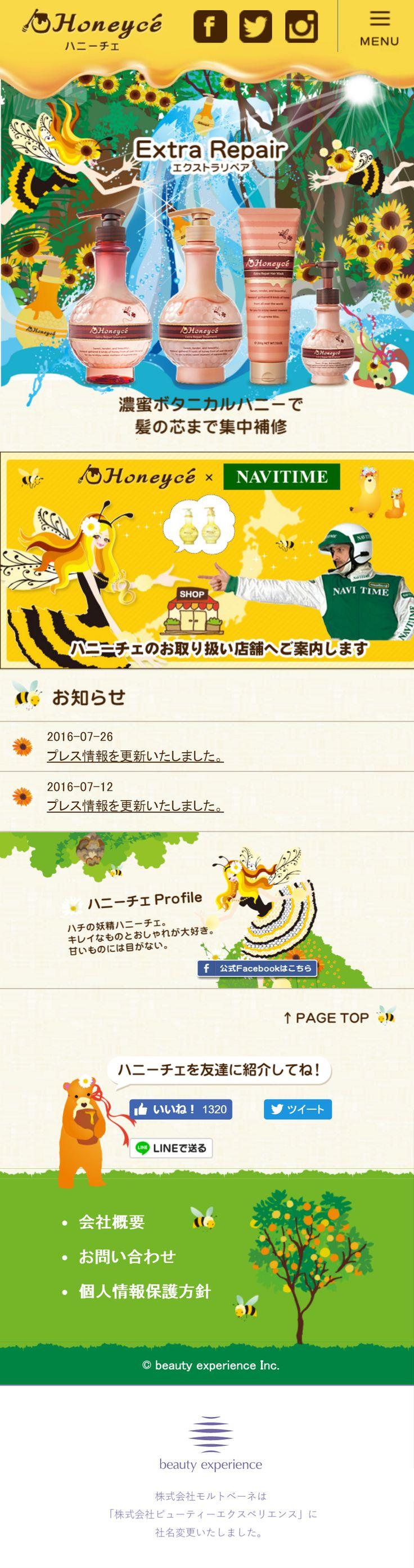ポップアップとヘッダーデザイン  Honeyce'(ハニーチェ)