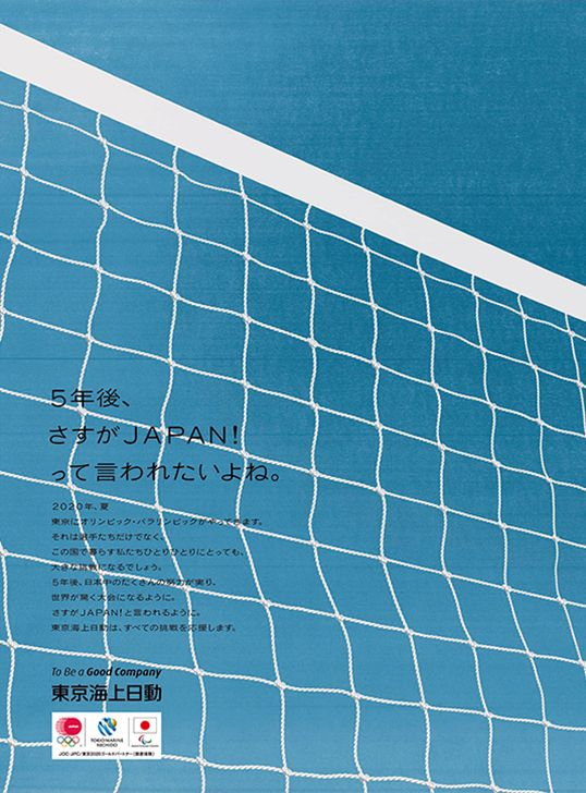 i like that the net is white only and is not entirely straight throughout. the curves give it a sense of motion