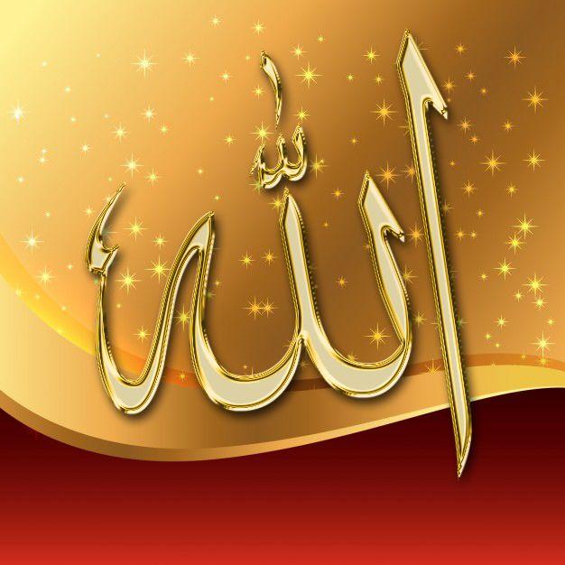 Mukemmel Bir Sekilde Hazirlanmis Allah Yazilari Ile Islami Resimler Islam Allah Islami Sanat