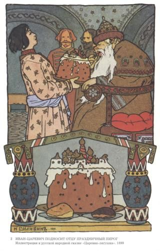 """Illustration for the Russian Fairy Story """"The Frog Princess"""" - Ivan Bilibin"""