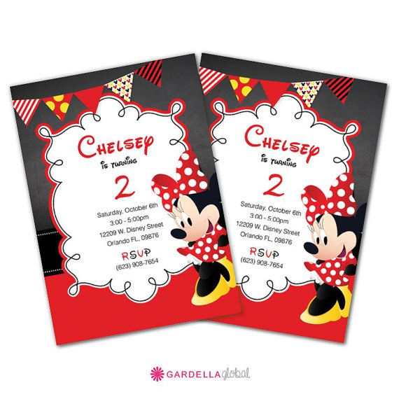 Instand Download Minnie Mouse Balloon Stickers by GardellaGlobal