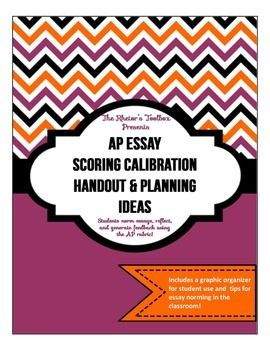ap essay length