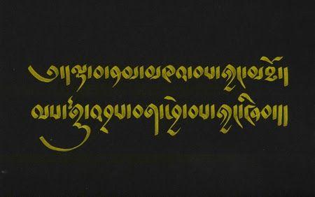 BARDO: Abszolút Kalligráfia