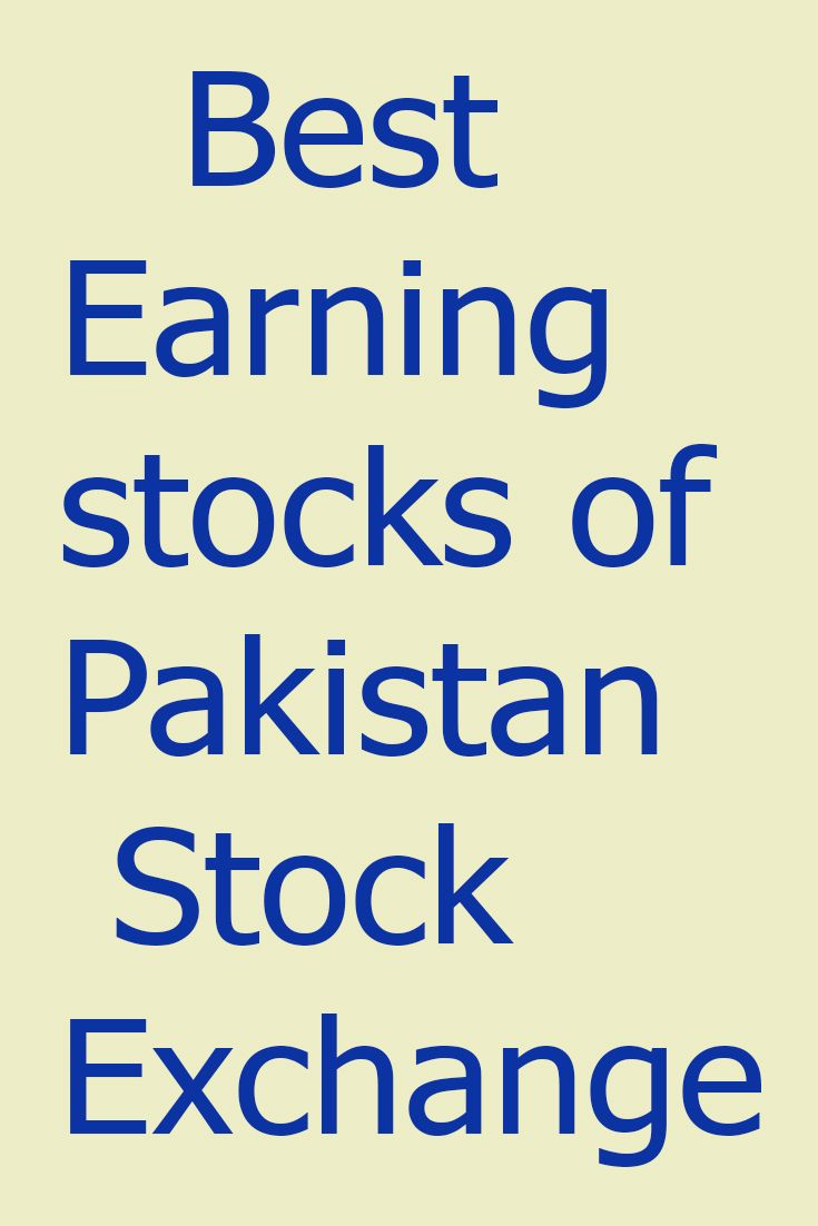Analysis Of Company On The Basis Of Eps Earning Per Share Information Facts Earn Money Psx Stock Market Earn Money Pakistan Stock Exchange