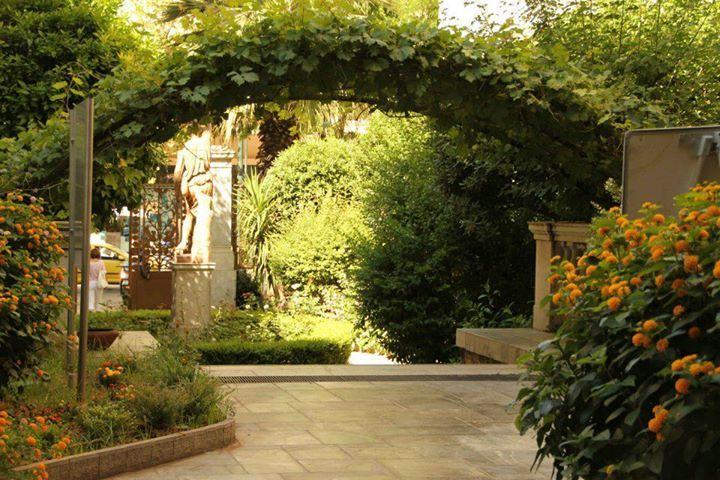 Numismatic Museum - The Garden