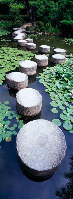 Shrine Garden Kyoto Japan
