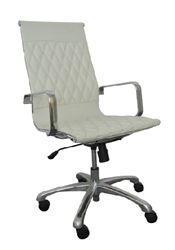 This chair pin is from a post highlighting the top 10 coolest white office chairs for sale in 2013. #WhiteChairs #WhiteOfficeChairs #White #OfficeChairs