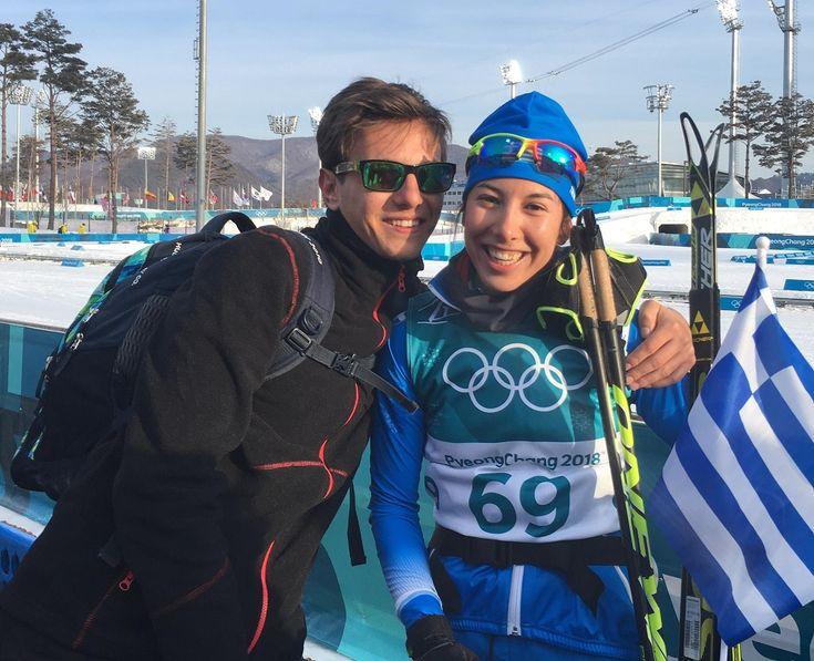 Η Μαρία Ντάνου μοιράζεται στο Yang την εμπειρία της στους χειμερινούς Ολυμπιακούς Αγώνες - yang.gr