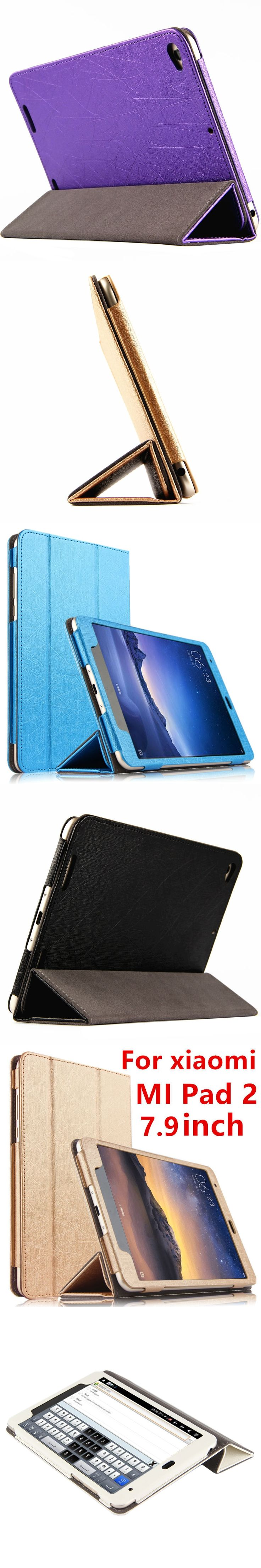 Case For Xiaomi MiPad 2 Protective Smart cover Faux Leather Tablet PC 2 For XIAOMI mipad2