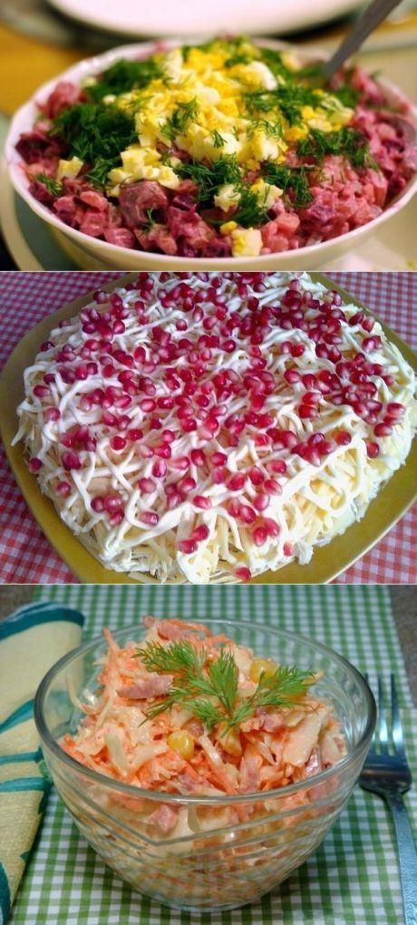 Подборка вкусных салатов на повседневный и праздничный стол!..