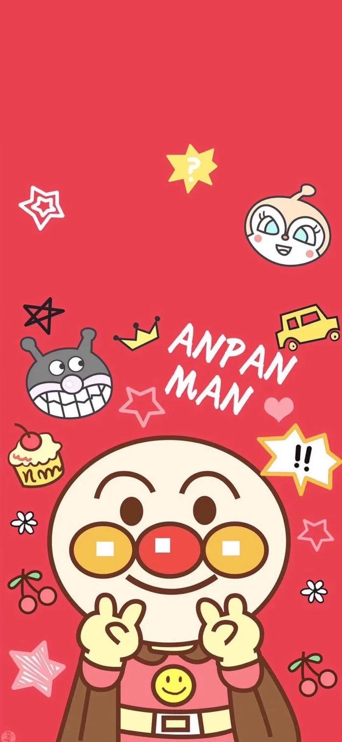 Anpanman おしゃれまとめの人気アイデア Pinterest Serena Kim アンパンマン イラスト アンパンマン 無料 クリスマスの画像
