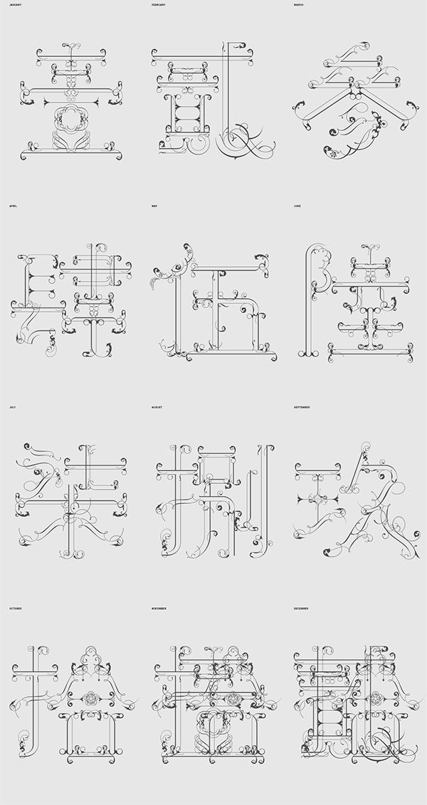Huā typeface on Behance