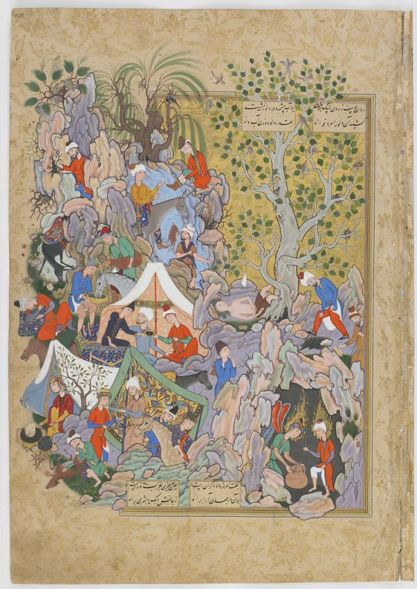 Folio from a Haft Awrang (Seven thrones) by Jami (d.1492); recto: Yusuf Is rescued from the well; verso: text  TYPE Manuscript folio MAKER(S) Author: Jami (died 1492) HISTORICAL PERIOD(S) Safavid period, 1556-1565 MEDIUM Opaque watercolor, ink and gold on paper DIMENSION(S) H x W: 34.2 x 23.2 cm (13 7/16 x 9 1/8 in) GEOGRAPHY Iran