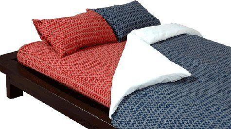 "J-Life Authentic Contemporary (No Border) Japanese Kakefuton (Kakebuton) Silk-Filled Comforter - Double Size (82"" x 92"") - Ya Gasuri Red J-Life Home http://www.amazon.com/dp/B0060A5ZJU/ref=cm_sw_r_pi_dp_SNVkvb1D974F1"