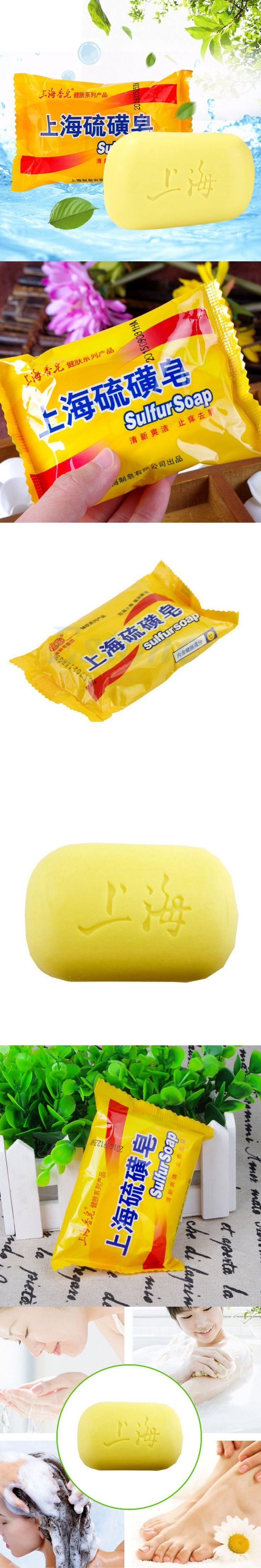 85g China Sulfur Soap 4 Skin Conditions Acne Anti Fungus Perfume Butter Bubble Bath Healthy Soaps
