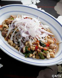 タイ風 鶏のカシューナッツ炒め