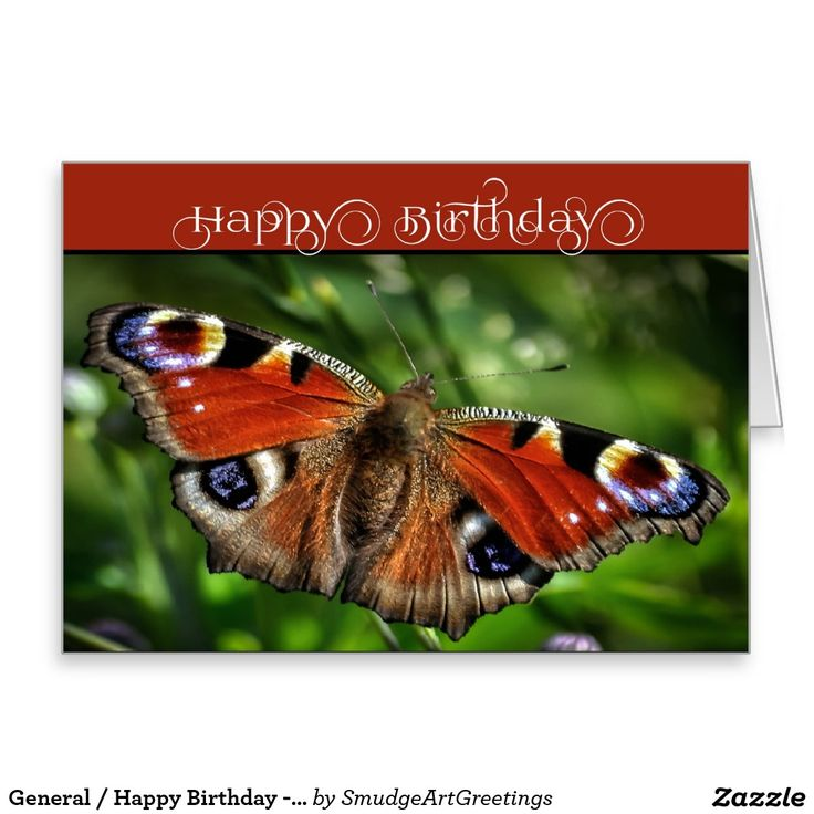 General / Happy Birthday - Vibant Butterfly Greeting Card