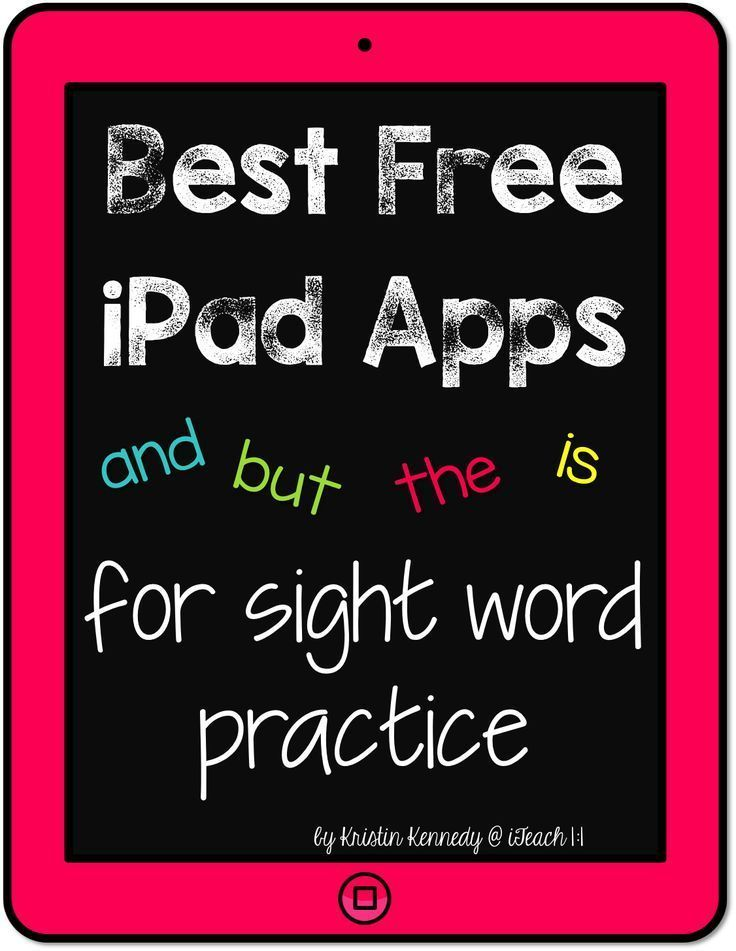 Best FREE iPad apps for sight word practice and other working with words activities: