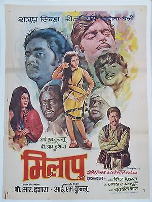 INDIAN-VINTAGE-OLD-BOLLYWOOD-MOVIE-POSTER-MELAP-SHATRUGHAN-SINHA-REENA-ROY