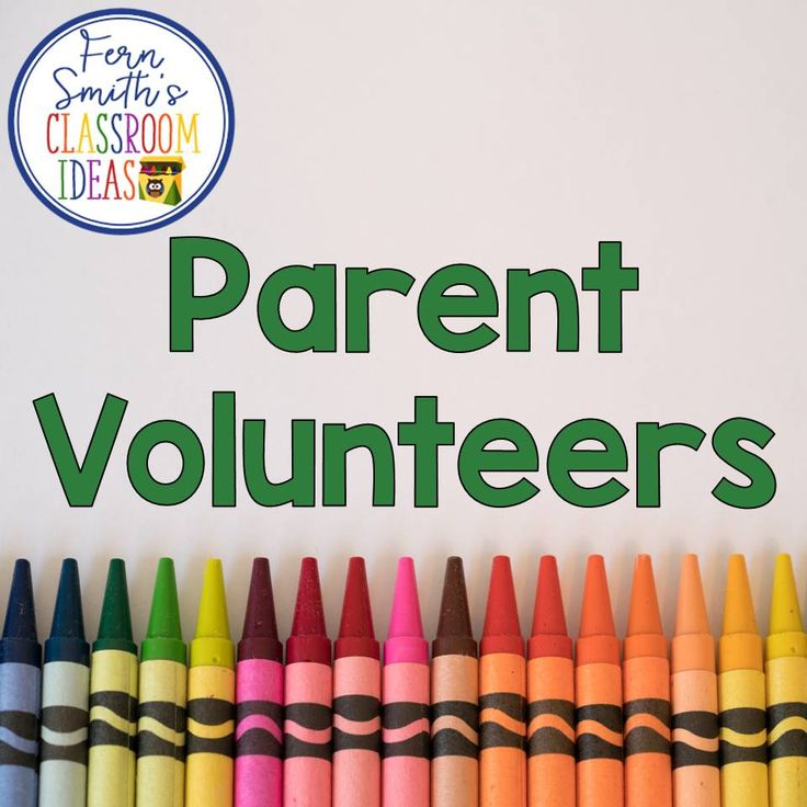 School Volunteer Pinterest Board by Fern Smith of Fern Smith's Classroom Ideas -  with tips, tricks, resources, crafts and freebies for families and elementary school teachers!