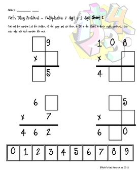 Are you looking for a creative new way to have your students practice multiplication