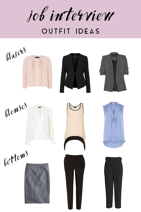 what should women wear to a job interview