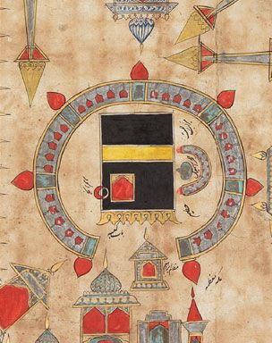 Hajj certificate (detail). 17th–18th century AD. Nasser D. Khalili Collection of Islamic Art (Khalili Family Trust).