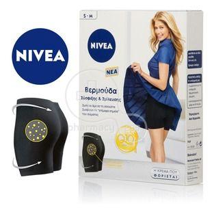 NIVEA - ΒΕΡΜΟΥΔΑ Σύσφιξης & Σμίλευσης Q10 Plus S/M (black)