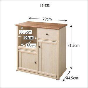 キッチンカウンター キッチン カウンター おしゃれ 間仕切り 収納 棚 カウンター収納/キッチンカウンターワゴン W80cm
