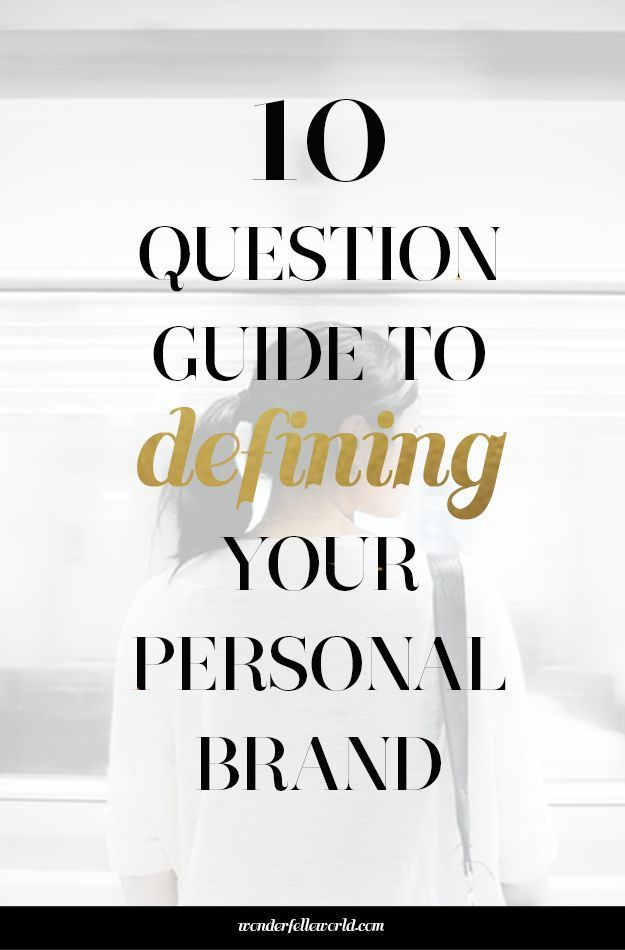 FREE 10 question guide to defining your personal brand (and why this matters for your business!